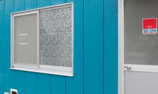 アクリルトタン DIY ペンキ塗装