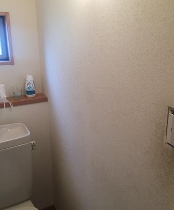 トイレ DIY 壁紙