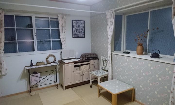 和室にDIY