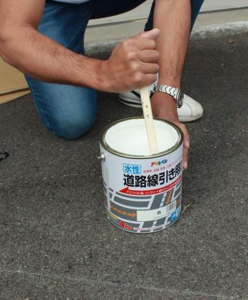 白線引き用水性塗料