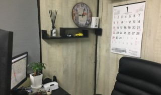 オフィスafter
