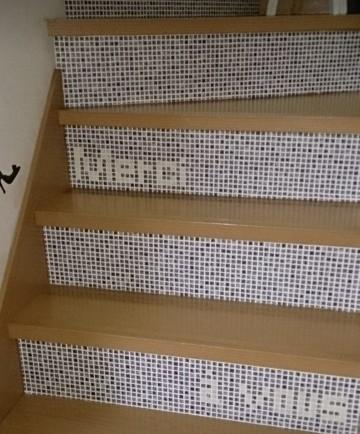 階段 蹴上