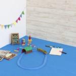パンチカーペット子供部屋